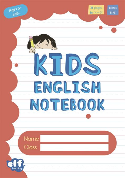 Kids English Notebooks Level 1 - Red - ELF Learning