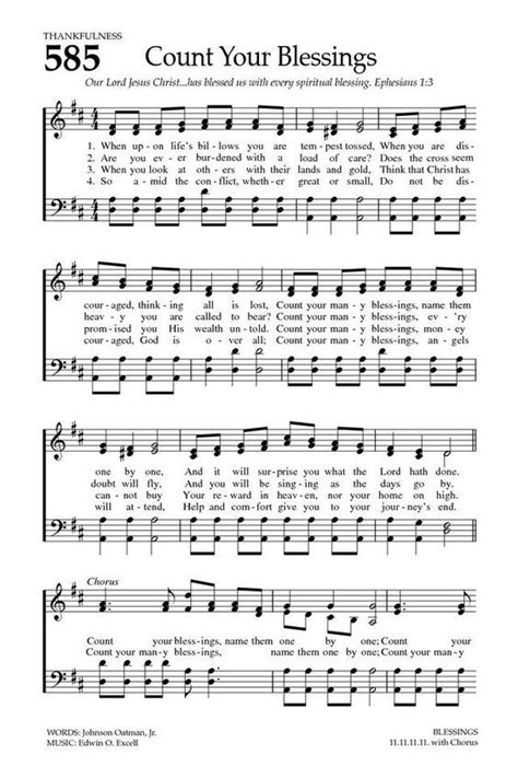 the Baptist Hymnal on-line with hymns scanned in
