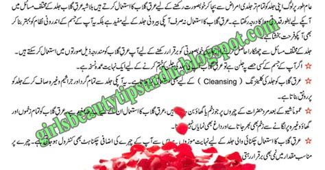 Natural Beauty Tips English,Urdu And Hindi All Over the