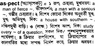 aspect - Bengali Meaning - aspect Meaning in Bengali at